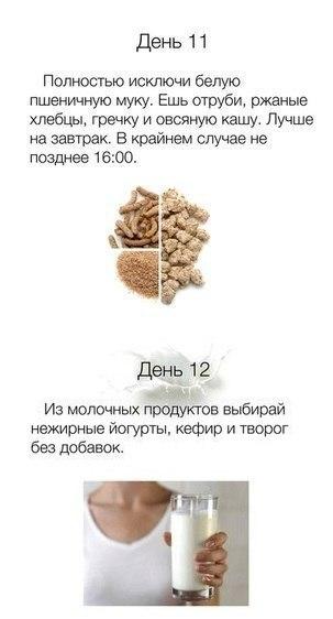 Фото №456239997 со страницы Надежды Самсоненко