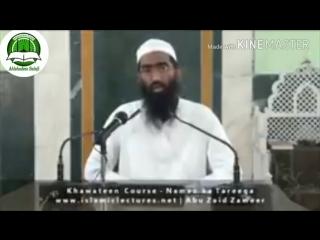 Tabligi Jamat Ke Ijtema Aur Dua Me Jana Kaisa || Shaikh Abu Zaid Zameer Sahab
