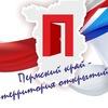 Школа-конференция молодых ученых Пермского края