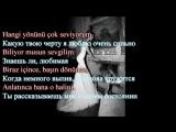 Rafet El Roman - Seni Seviyorum (+русский перевод).mp4