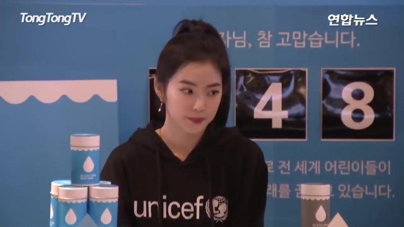 180322 Irene Red Velvet @ UNICEF Clean Water Campaign