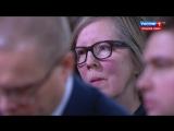 Большая пресс-конференция Владимира Путина 14.12.2017