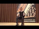 Фестиваль-конкурс юных исполнителей музыки на баяне и аккордеоне