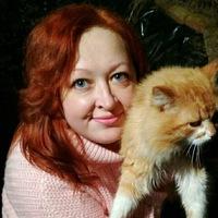 Инна Князева