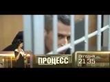 Путин начал Охоту на Олигархов.Дагестанские Миллиардеры