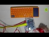 KANO COMPUTER KIT детский компьютер обучающий кано обзор инструкция обучающий развивающий для детей