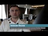 Алексей Кислов для Высшей школы ресторанного менеджмента