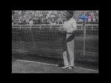 Вот это и есть футбол (1954). Георгий Абрамов