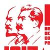 КПРФ город Сургут