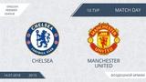 Chelsea 16 Manchester United, 10 тур (Англия)
