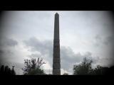 черные береты - Янтарная столица
