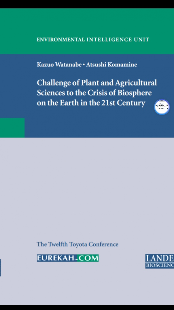 Challenge of Plant and agricultural