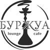 Буржуа кафе на Павелецкой