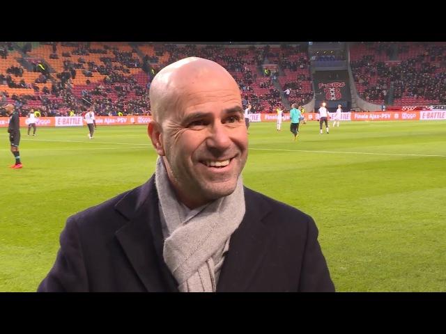 Peter Bosz verwacht afwachtend PSV