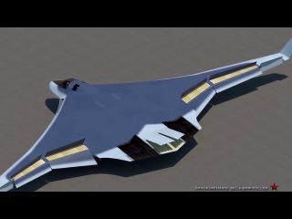 Макет нового бомбардировщика ПАК ДА поступит на вооружение России