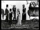Время смерти / Les temps morts (1965)