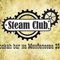 Логотип Бар STEAM CLUB / Менделеева 205А, Уфа