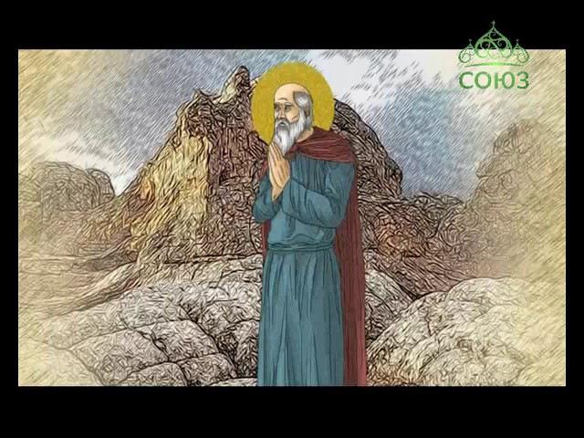 Мульткалендарь 6 декабря Мученик Фео́дор Антиохи́йский