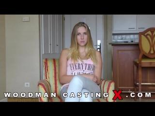 Яна на кастинге у несдающего свои позиции Пьера Вудмана  Кастинг Вудмана  Жесткое порно