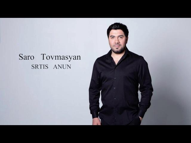Saro Tovmasyan Srtis Anun Sarotovmasyan