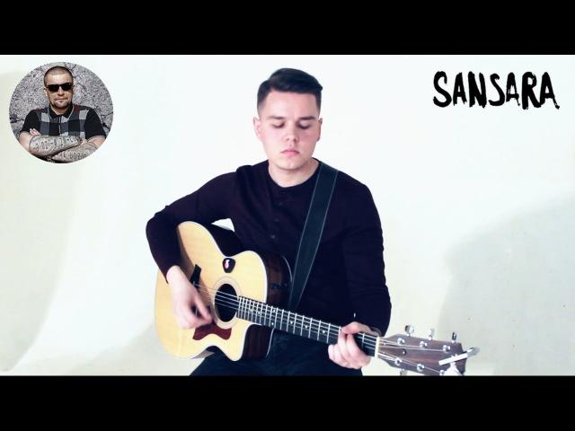 Баста - Сансара / Когда меня не станет (Афанасьев Александр cover / кавер на гитаре)