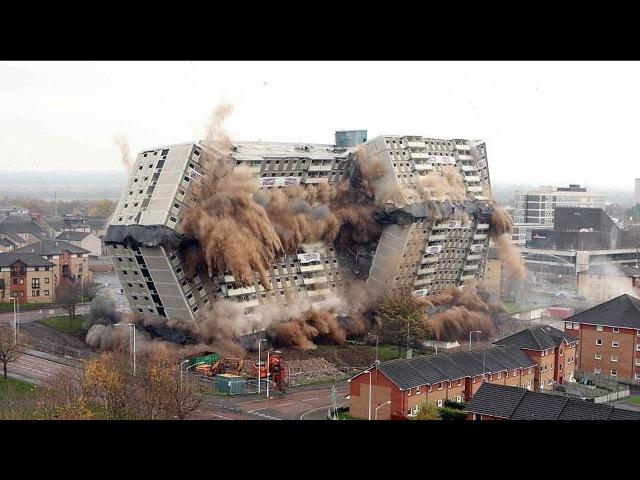 Снос зданий взрывом идеальная работа