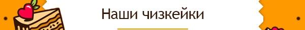 vk.com/market-137521869