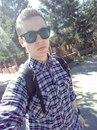 Фотоальбом человека Ильи Заврина
