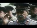 Иосиф Виссарионович Сталин документальные хроники фильм 1