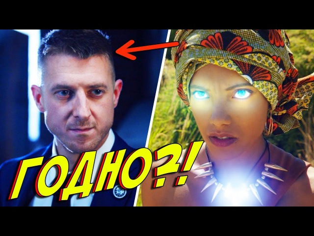 ЛЕГЕНДЫ VS ВРЕМЕННОЕ БЮРО! Обзор 1 ой серии Легенды Завтрашнего Дня