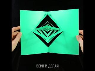 Крутящаяся открытка своими руками