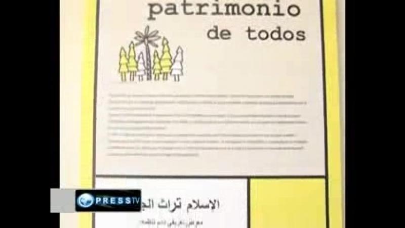 Španělsko se rychle stává muslimský stát