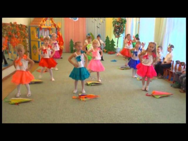 Танец «КАПИТОШКА» Авторская разработка. Хореограф-постановщик О.А. Лукашенко