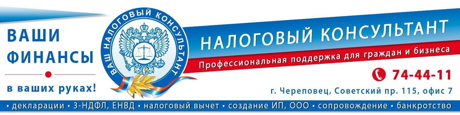 Где в вологде можно заказать справку 3 ндфл справку с места работы с подтверждением Новоподмосковный 1-й переулок