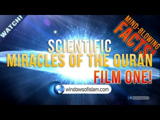 ► Scientific Miracles of The Quran   Mind-Boggling Facts!   Film One