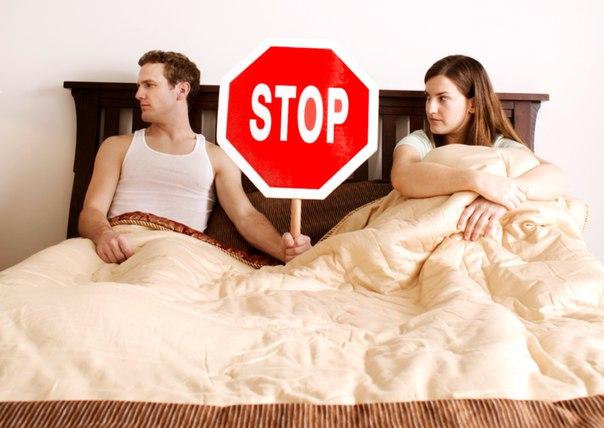 Беспорядочные интимные связи половых партнеров  297787