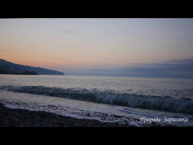 Нежный Шум Моря Звуки Волн Для Сна и Релакса ~ 1 Час Видео Морской бриз на морском берегу 🎧