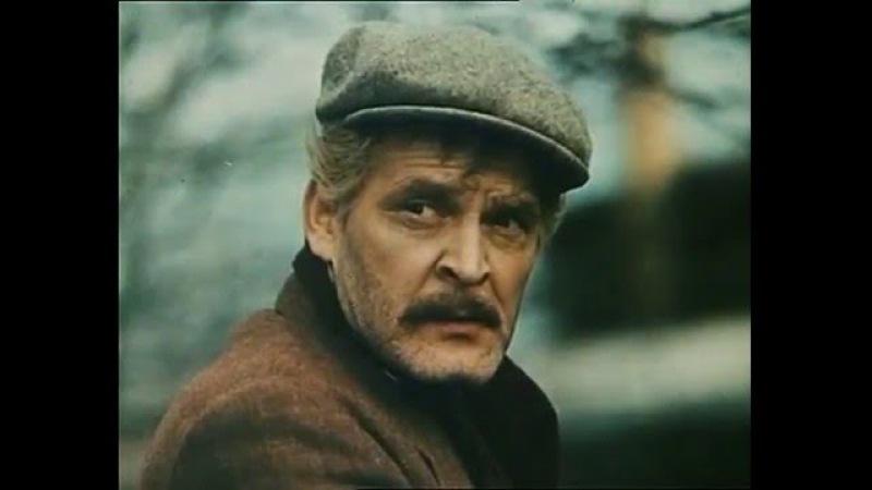 30 случаев из жизни майора Земана Заложник в Белла Висте 27 серия Чехословакия 1980