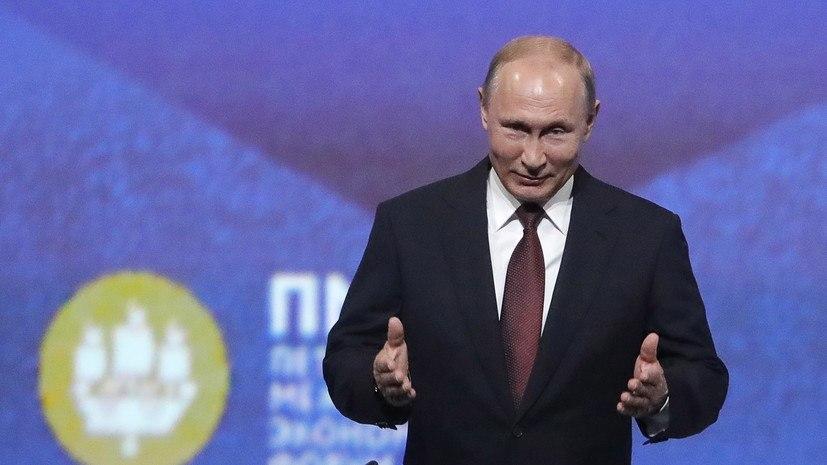 Путин обратился с призывом к США