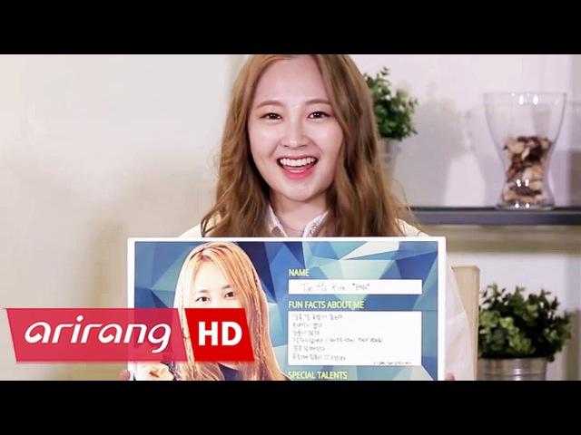 [Pops in Seoul] MOMOLAND, Taeha(모모랜드, 태하) _ Self-introduction