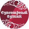 Подслушано в Бутике ♥ Петрозаводск Карелия