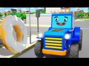 Синий Трактор ТОМ в Городе Авто играет с друзьями Детский мультфильм