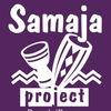 Афро шоу | SAMAJA PROJECT | Барнаул