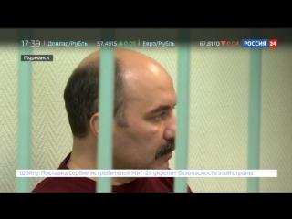 Россия 24:Хищение бюджетных средств в Мурманской области.