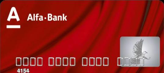 Кредитна картка онлайн заявка