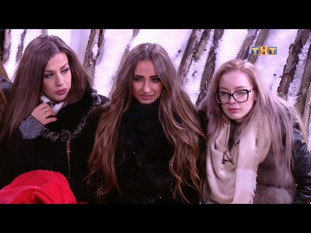 ДОМ-2 Город любви 5061 день Вечерний эфир (19.03.2018)