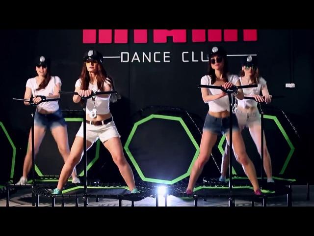Грибы Копы Crazy Jumping from Miami Dance Club Minsk Фитнес на батутах