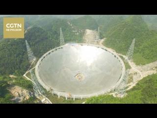 Китайский радиотелескоп FAST обнаружил две малые нейтронные звезды