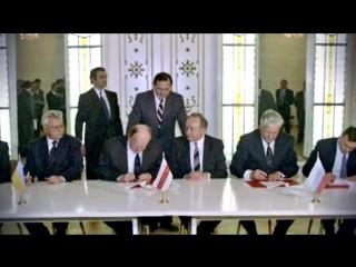 Распад СССР или за что Путин Ленина критиковал.