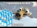 это Донецк детка